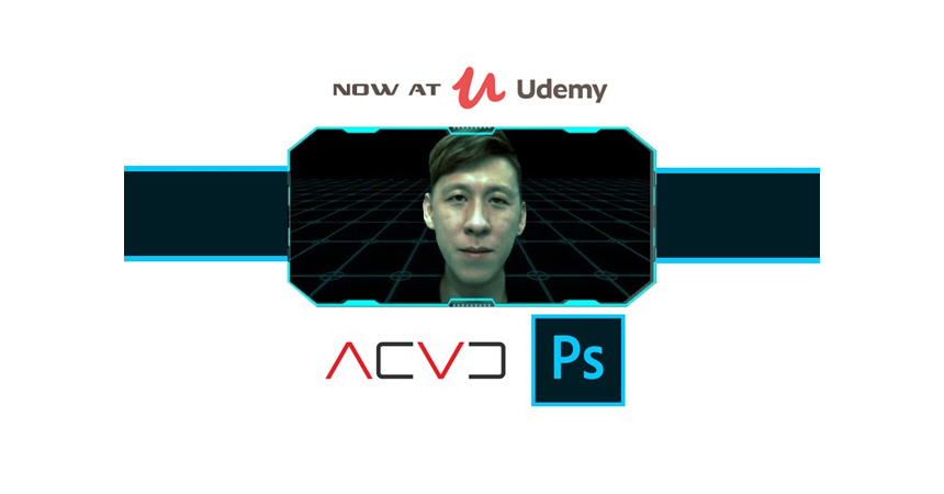 SIGMA Photoshop Course now available at Udemy  | SIGMA